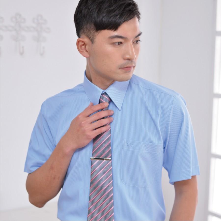 S-44-01-男襯衫