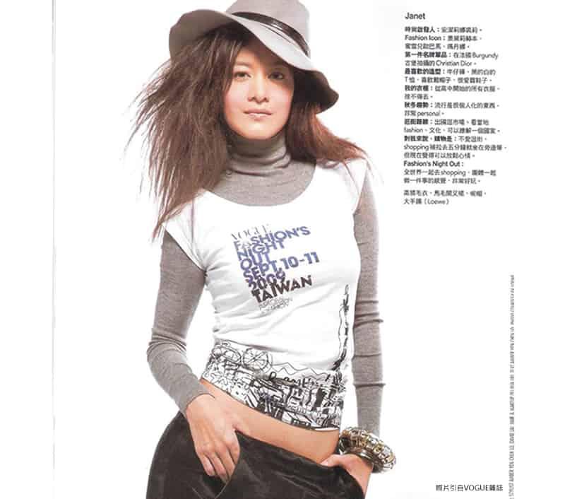 T恤台灣工廠生產,品質保證